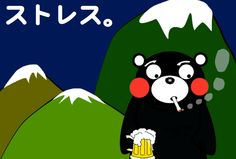 Kumamon's Burden: Going International (AND WE KNOW THE SECRET)