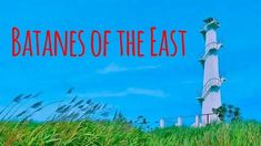 Batanes, Tours, Outdoor Decor, Travel, Instagram, Viajes, Destinations, Traveling, Trips