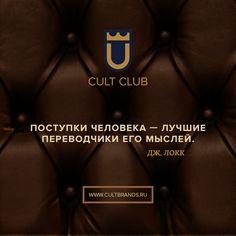 #mind #cultclub #cultcard