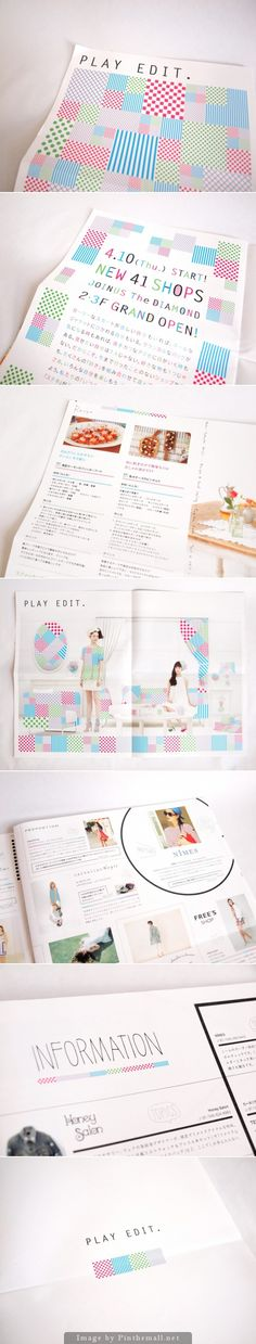 PLAY EDIT Nice colors and use of the pattern squares. Japanese Graphic Design, Graphic Design Layouts, Graphic Design Branding, Brochure Design, Graphic Design Inspiration, Layout Design, Print Design, Newspaper Design, Identity