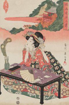 Ukiyo-e woodblock print, about Japan, by artist Kikugawa Eizan. Japanese Art Prints, Japanese Drawings, Japanese Artwork, Japanese Illustration, Illustration Art, Botanical Illustration, Art Occidental, Oriental, Art Chinois