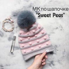 "Мастер-класс по шапочке ""Sweet peas"""