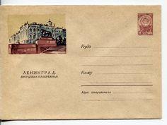 ХМК 1961 ЛЕНИНГРАД ДВОРЦОВАЯ НАБЕРЕЖНАЯ Художник КАЛАШНИКОВ № 61-302
