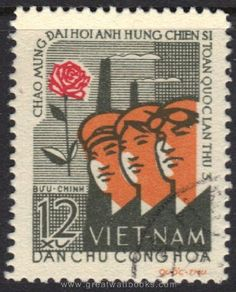 Vietnam Stamps - 1962, Sc 208 3rd National Heroes of Labor Congress - CTO, F-VF by Great Wall Bookstore, Las Vegas. $2.00