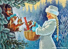 A charmingly sweet vintage Russian (Soviet) New Year's card.