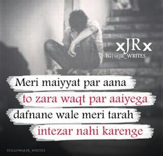 Somi khan Hindi Quotes On Life, Bff Quotes, Sad Love Quotes, Badass Quotes, Romantic Love Quotes, Happy Quotes, True Quotes, Words Quotes, Mixed Feelings Quotes