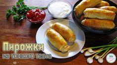 Вкусные ПИРОЖКИ из тонкого теста с картошкой и грибами