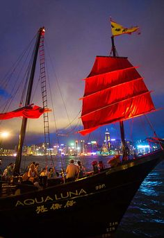 This Wanderlust Wednesday post takes us to Hong Kong Harbor...