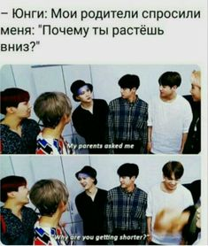 — ☽ ★ Memes ☆ ☾ К-Pop приколы jimin Bts Suga, Bts Bangtan Boy, Fake Love, My Love, Bts And Exo, Bts Photo, Bts Memes, First Love, Kpop