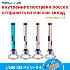 DEWANG Newest USB 3D Pen Kids Drawing Pen Birthday Gift 100M 200M ABS Filament Best 3D Printer Pen Send From Russia Warehouse (32800411444)  SEE MORE  #SuperDeals