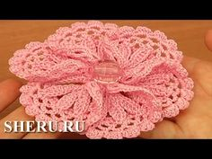 Crochet Foded Petal 3D Flower  Урок 99 часть 1 из 2 Объемный цветок с аж...