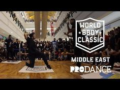 Extreme Ants vs Mind Manipulators | SEMI-FINAL | WBC Middle East 2016 #HipHopDance #UrbanDance #World-BBoy #BBoy #BBoyBattles - http://fucmedia.com/extreme-ants-vs-mind-manipulators-semi-final-wbc-middle-east-2016-hiphopdance-urbandance-world-bboy-bboy-bboybattles/
