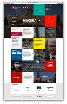 Московский международный портал, Сайт © ПавелБеляков