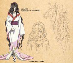 Nura Rise of the Yokai Clan Characters | 赤河童 なまはげ イタク 淡島 雨造 土彦 冷麗 紫
