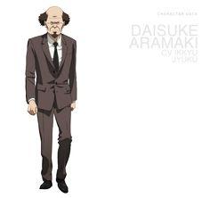 http://kokaku-a.com/img/character-bg-2.png  Character Data  Daisuke Aramaki(荒巻大輔)  CV Ikkyu Jyuku(塾一久)  CHARACTERS | 攻殻機動隊ARISE -GHOST IN THE SHELL-  http://kokaku-a.com/character.php