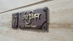 Narmada Niwas