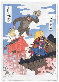 """Ukiyo-e Heroes"" depicts classic video game characters in illustrations inspired by traditional Japanese ukiyo-e woodblock prints"