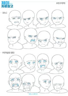 Anime Face Drawing, Drawing Face Expressions, Face Drawing Reference, Drawing Base, Drawing Reference Poses, Anime Face Shapes, Drawing Face Shapes, Anime Faces Expressions, Drawing Heads