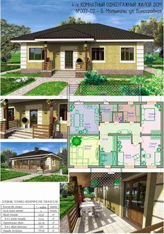 проект одноэтажного дом - Поиск в Google