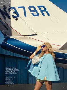 Tian Yi and Elsa Hosk - Up In the Air for Vogue China, January 2015 3 Vogue Fashion, Star Fashion, Fashion Trends, Modelos Fashion, Vogue China, Vogue Spain, Elsa Hosk, Img Models, Chic Outfits
