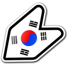 "SOUTH KOREA - 4"" South Korean Flag JDM Wakaba Shoshinsha Mark New Driver Badge Leaf Sign Car Bumper Stickers Decals Adelia Co http://www.amazon.com/dp/B016HCOZRS/ref=cm_sw_r_pi_dp_yZohwb0Y4R8ZD✖️More Pins Like This One At FOSTERGINGER @ Pinterest✖️"