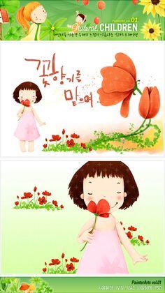 사람, 식물, 여자, 어린이, 풍경, 여름, 꽃, 자연, 일러스트, 향기, freegine, 소녀, 친환경, 꽃밭, 꽃향기, 에프지아이, FGI, pai001 #유토이미지 #프리진 #utoimage #freegine 3875493
