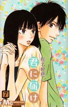 Kazehaya and Sawako <3