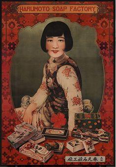 L'artiste digital et illustrateur Vincent Lexington Harper has restored 50 Japanese advertising vintage ,,, fantastic work!!!