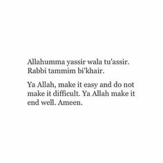 Islam With Allah # Hadith Quotes, Allah Quotes, Muslim Quotes, Imam Ali Quotes, Arabic Quotes, Reminder Quotes, Words Quotes, Life Quotes, Prayer Verses