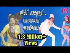 ராத்திரிநேரத்து பூஜையில் - Rathiri Nerathu Poojayil -Super Hit Tamil Selected Video Mid Night Songs - YouTube