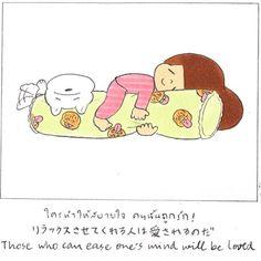 Mamuang by Wisut Ponnimit #wisut #thai #cartoonist
