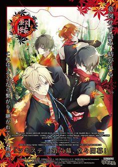画像 Tsukiuta The Animation, Cute Games, Bishounen, Angel Of Death, Shounen Ai, Anime Artwork, Anime Guys, Idol, Character Design