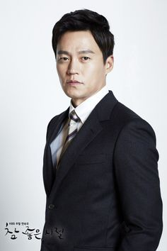 A Renewed Fondness For: Lee Seo Jin | The Fangirl Verdict