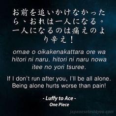 Jepang kata bijak