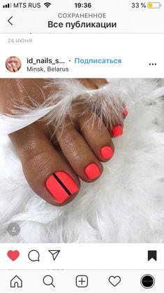 Ballerina Nails Short French 53 Ideas For 2020 Pretty Toe Nails, Pretty Toes, Fancy Nails, Trendy Nails, Cute Nails, Pedicure Colors, Pedicure Designs, Pedicure Nails, Toe Nail Designs