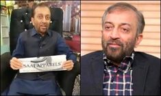 Farooq Sattar now selling clothes on social media