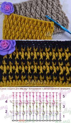 ellej.org Crochet Motif Patterns, Crochet Symbols, Crochet Diagram, Crochet Chart, Crochet Designs, Crochet Cable Stitch, Tunisian Crochet, Crochet Hooded Scarf, Labor