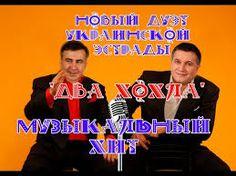 Картинки по запросу украина новости видео