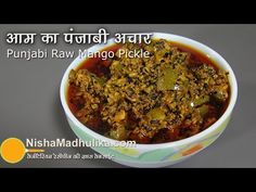 Punjabi Mango Pickle Recipe - Punjabi Aam ka Achaar - YouTube Mango Recipes, Chef Recipes, My Recipes, Cooking Recipes, Pickle Mango Recipe, Pickled Mango, Nisha Madhulika, Punjabi Food, Chutney Recipes