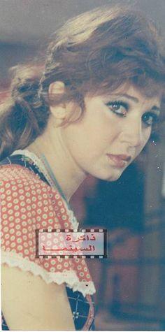 مديحة كامل Madeha Kamel Egyptian Women Beautiful, Egyptian Beauty, Beautiful Women, Rare Photos, Vintage Photos, Old People Love, Arab Celebrities, Egyptian Actress, Arabian Beauty