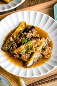 Eggplant Dishes, Eggplant Recipes, Spicy Recipes, Asian Recipes, Ethnic Recipes, Healthy Recipes, Chinese Recipes, Filipino Recipes, Gourmet Recipes