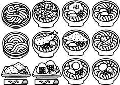 Restaurant Icon, Print Design, Graphic Design, Cute Doodles, Food Illustrations, Logo Design Inspiration, Identity Design, Art Reference, Manga Anime