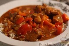 Рецепт: Гуляш из свинины на RussianFood.com