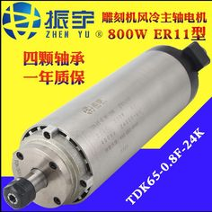 123.50$  Buy here - http://ali4hi.shopchina.info/1/go.php?t=32706586211 - 1pc CNC Spindle air cooled    Motor 0.8kw ER11 220V/24000rpm/4 bearing 65mm 123.50$ #buymethat