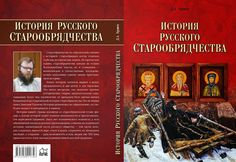 Picasa Web Albums - Dmitry