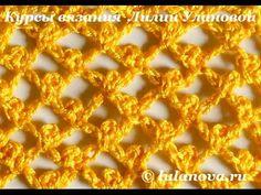 Узор Сводчатые ячейки с пико -  Crochet pattern Vaulted cell with pico -...