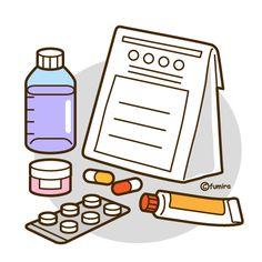 飲み薬・塗り薬・カプセルなど薬のイラスト(ソフト)