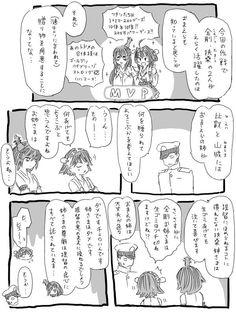 小学生bot(@unco_bito)さん | Twitterの画像/動画