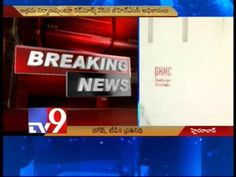 GHMC brands N Convention Centre wall illegal, places red mark