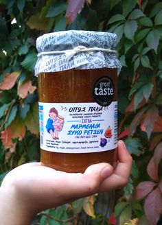 Fig Retseli the most delicious jam ever! And a Great Taste Star on it!!